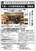 kaihou_2006
