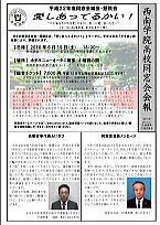 kaihou_2010