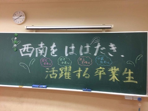 seinansai_2017_05.jpg